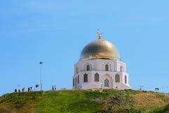 Denkwürdiges Zeichen zu Ehren der Annahme des Islams durch bulgars Bulgar, Russland Stockfotografie