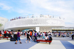 Denmark Pavilion in Expo2010 Shanghai China Royalty Free Stock Image