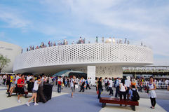 Denmark Pavilion in Expo2010 Shanghai China Royalty Free Stock Images