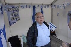 DENMARK_TASTE世界街道PARTY_ISRAELI立场 免版税库存照片