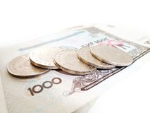 Denominações e moedas do dinheiro A moeda do Uzbeque Unidade monetária do Republic of Uzbekistan Imagens de Stock Royalty Free
