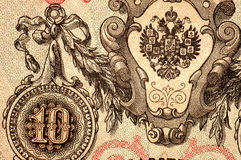 Denomination imperial Russia. royalty free stock photos
