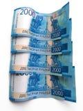 Denominazione delle fatture di soldi 200 rubli, nuove fatture immagini stock libere da diritti