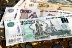 Denominazioni differenti del moneyof russo Fotografia Stock