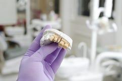 Dental Foto de Stock