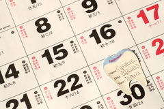 Dental Appointment. Dental or doctor Appointment sticker on calendar stock image