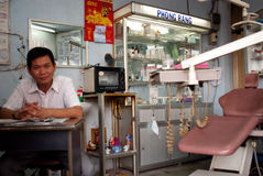 Dental clinic , Vietnam Stock Photography