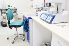 Dental laboratory Stock Photos