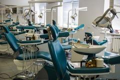 Dental office training center Royalty Free Stock Photo
