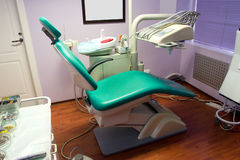 Dental room. Office in the medical clinic stock images