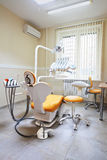 A dental room. The image of a dental room stock image