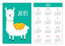 Denti sorridenti dell'alpaga sveglia del lama Layout calendario semplice della tasca 2019 nuovi anni La settimana comincia domeni illustrazione vettoriale