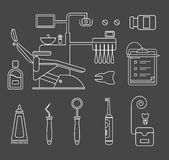 Dentist icon. Vector set of dentist icons and teeth care Royalty Free Stock Photo