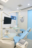 Dentist office. Is designed of blue color Stock Photo