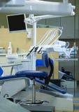 Dentist's surgary Stock Image
