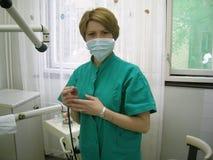 Dentista Imagens de Stock Royalty Free