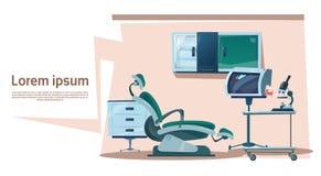 Dentiste intérieur Workplace Hospital Medicine de clinique dentaire illustration de vecteur