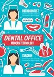 Dentistes orthodontiste et chirurgien, clinique dentaire illustration libre de droits