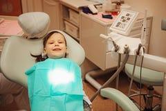 Dentistry. Stock Photos