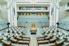 Dentro dei rappresentanti della Camera, il Parlamento Immagine Stock Libera da Diritti