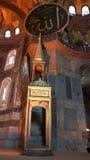 Dentro del Hagia Sophia Foto de archivo libre de regalías
