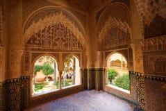 Dentro do palácio de Nasrid, o Alhambra, Granada, Espanha Imagem de Stock