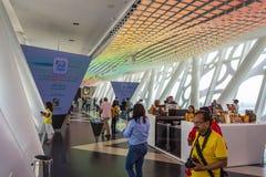 Dentro do quadro de Dubai fotografia de stock