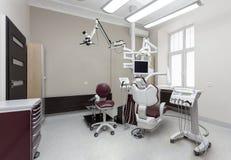 Dentysty biuro obraz royalty free