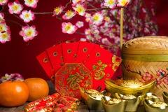 Deocration chino del Año Nuevo