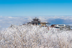 DEOGYUSAN, KOREA - 23. JANUAR: Touristen, die Fotos machen Lizenzfreie Stockbilder