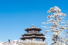 DEOGYUSAN, KOREA - 23. JANUAR: Touristen, die Fotos machen Lizenzfreie Stockfotos