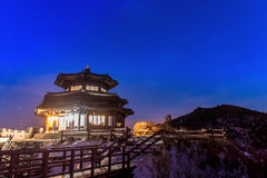 Deogyusan mountains at night in winter,Korea. Royalty Free Stock Photography