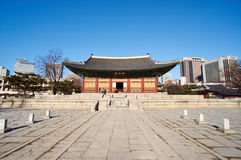 Deoksugung Palace. Palace in seoul Royalty Free Stock Images