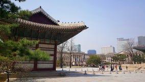 Deoksugung slott i Seoul på en solig dag Royaltyfria Bilder