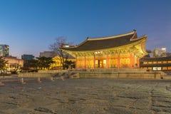 Deoksugungs-Palast nachts in Seoul-Stadt, Südkorea Stockbild