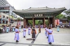 Deoksugungs-Palast, Südkorea Lizenzfreie Stockfotos