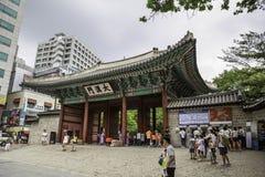 Deoksugungs-Palast, Seoul, Südkorea Lizenzfreie Stockfotografie