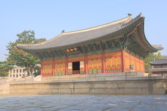 Deoksugungs-Palast Seoul Südkorea Lizenzfreie Stockfotos