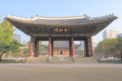 Deoksugungs-Palast Seoul Südkorea Stockfotos