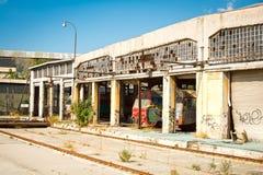 Depósito de tren Fotografía de archivo