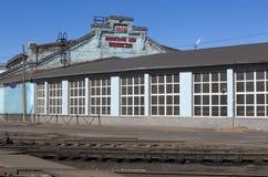 Depósito locomotor en la ciudad de Vologda Foto de archivo