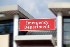 Departamento da emergência Fotografia de Stock