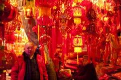 Departamento de la linterna del chino tradicional   Fotografía de archivo libre de regalías