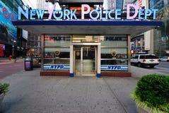 Departamento de Policía de Nueva York Foto de archivo libre de regalías