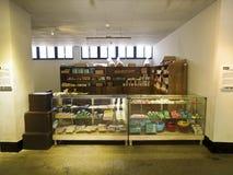 Departamento en Jing-Mei Human Rights Memorial y cultural al por menor Imágenes de archivo libres de regalías