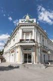 Departamento en Omsk Imágenes de archivo libres de regalías