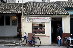 Departamento tradicional de la panadería Fotos de archivo libres de regalías
