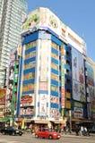 Departamentos de Akihabara fotografía de archivo