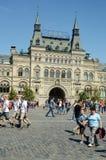 Departamentu Stanu sklepu Moskwa plac czerwony Lipiec Zdjęcie Royalty Free