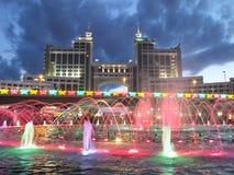 Departement av fossila bränslen i Astana/Kasakhstan Arkivfoto